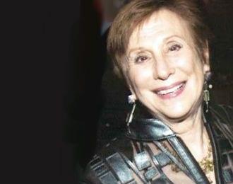 Patricia Vile
